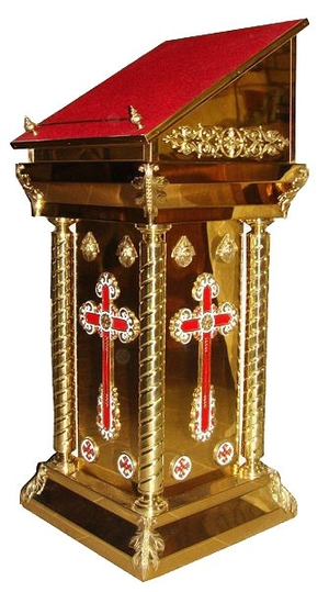 Church lectern no.11