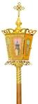 Paschal processional lamp no.539