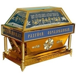 Epitaphios for shroud of the Most Holy Theotokos no.391