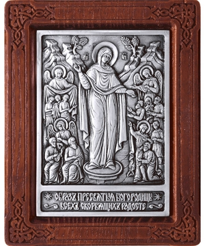 Icon of the Most Holy Theotokos the Joy of All Who Sorrow - A43-1