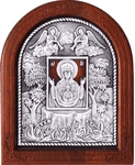 Icon of the Most Holy Theotokos of the Koursk Root Sign - A56-3