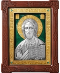 Icon of Christ the Pantocrator - A79-7