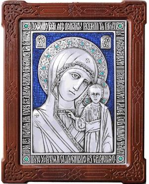 Icon of the Most Holy Theotokos of Kazan - A80-3