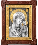 Icon of the Most Holy Theotokos of Kazan - A80-6