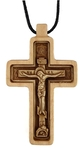 Baptismal cross - 28