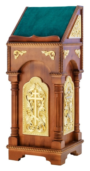 Church lectern no.R1