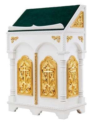 Church lectern no.R2W
