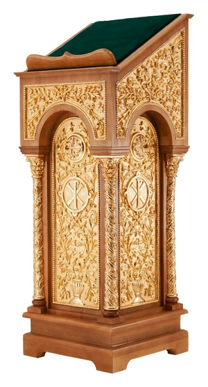 Church lectern no.R3