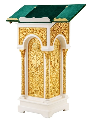 Church lectern no.R4W