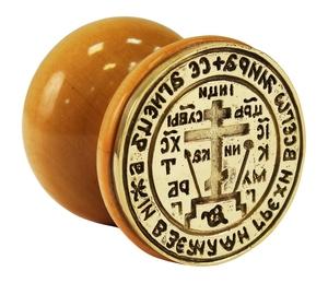 Russian Orthodox prosphora seal no.201 (Diameter: 1.4'' (36 mm))