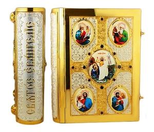 Jewelry Gospel cover no.1024