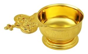 Liturgical scoop no.1102