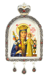 Bishop panagia no.1145 with chain 80R