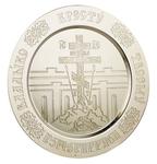 Liturgical plate no.1032