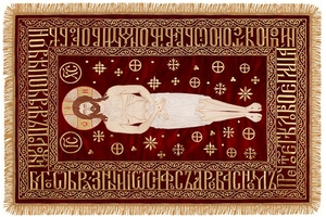 Embroidered shroud of Christ - 16
