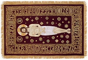 Embroidered shroud of Christ - 63
