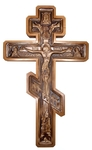 Holy table cross - 28