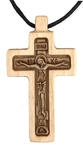 Baptismal cross - 29