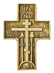 Private service cross no.2