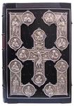 Orthodox service Gospel book in jewelry cover no.68