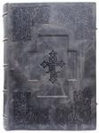 Orthodox service Gospel book in jewelry cover no.80