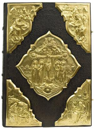 Orthodox service Gospel book in jewelry cover no.89