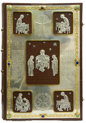 Orthodox service Gospel book in jewelry cover no.90