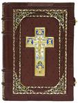 Prayer-book in custom-made jewelry cover no.92