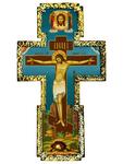 Wall crucifixion - 7
