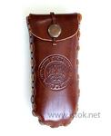 Leather key holder - SL005