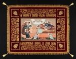 Epitaphios: Shroud of Christ - 14