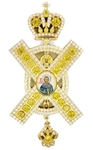 Pectoral cross with adornment - A308
