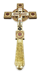 Blessing cross - A1221