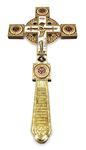 Blessing cross - A1221
