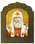 Icon: Holy Hierarch Tikhon Patriarch of Moscow