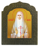 Icon: Holy Martyra Great Princess Elizabeth
