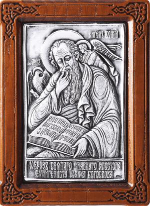 Icon - St. Apostle John the Theologian - A11-1