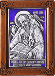 Icon - St. Apostle John the Theologian - A11-3
