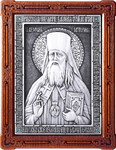 Icon - Holy Hierarch Theophan the Recluse - A119-2