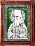 Icon - Holy Hierarch Theophan the Recluse - A119-3