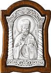 Icon - St. Nicholas the Wonderworker - A132-1
