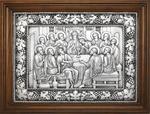 Icon: The Last Supper (silver-gilding)
