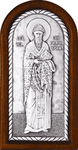 Icon: Holy Hierarch Spyridon of Tremethius - 140-1