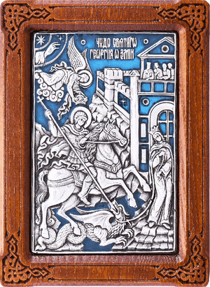 Icon - St. George the Winner - A4-3