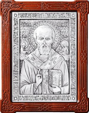 Icon - St. Nicholas the Wonderworker - A47-1