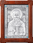 Icon - St. Nicholas the Wonderworker - A47-2
