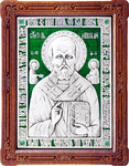 Icon - St. Nicholas the Wonderworker - A47-3