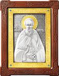Icon - Holy Venerable Sergius of Radonezh - A48-6