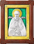 Icon - Holy Venerable Sergius of Radonezh - A48-7