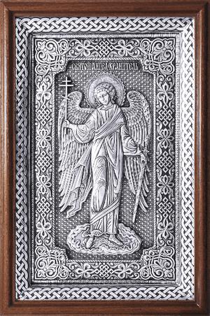 Holy Guardian Angel - A72-1